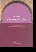Kitab al-Wisad fi l-tibb