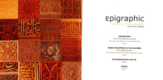 Epigraphic Corpus of the Alhambra