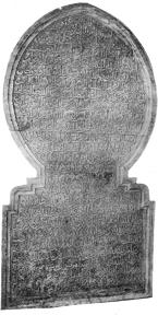 Lápida fundacional del Maristán
