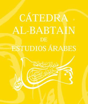 Cátedra Al-Babtain de Estudios Árabes