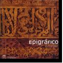 Corpus Epigráfico de la Alhambra