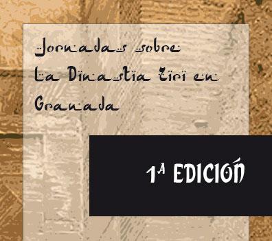 Jornadas sobre la dinastía zirí en Granada