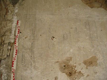 Grafitos históricos del barrio granadino del Albayzín