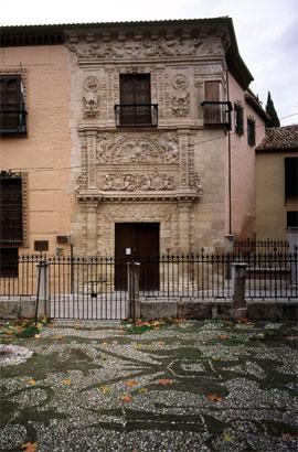Museo Arqueológico de Granada (Portal de Museos de Andalucía)
