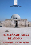 El Alcázar Omeya de Amman