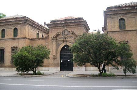 Antigua prisión provincial de Granada. [Foto: J. Ignacio Barrera]