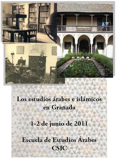 Jornadas Técnicas EEA 2011