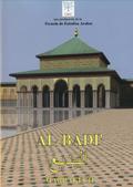 Palacio de al-Badi'