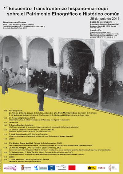 1er Encuentro Transfronterizo Hispano-Marroquí sobre el Patrimonio Etnográfico e Histórico Común