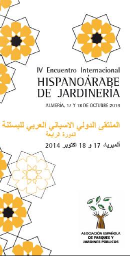 IV Encuentro Hispanoárabe