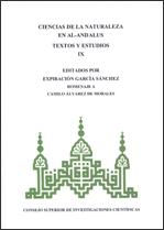 Ciencias de la Naturaleza en al-Andalus