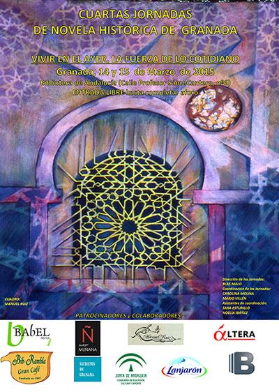 Cuarta Jornadas de Novela Histórica de Granada