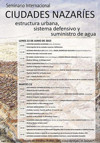Cartel Ciudades Nazaries 2015