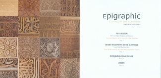 Epigraphic Corpus of the Alhambra. Palacio de los Leones