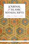 Journal of Islamic Manuscripts