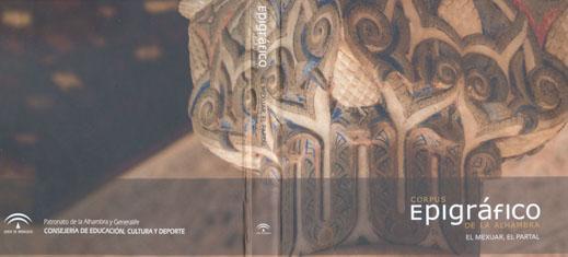 Corpus Epigráfico de la Alhambra. El Mexuar, El Partal