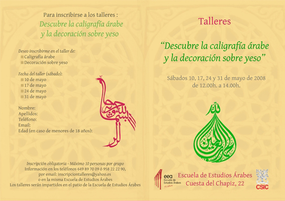 Talleres: Descubre la caligrafía árabe y la decoración sobre yeso