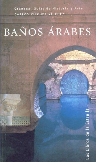 Banos_arabes__Vilchez_Vilchez