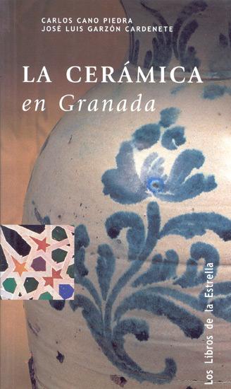 Ceramica_Granada__Cano