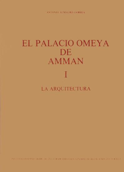 Palacio_Omeya_Amman_I___Almagro
