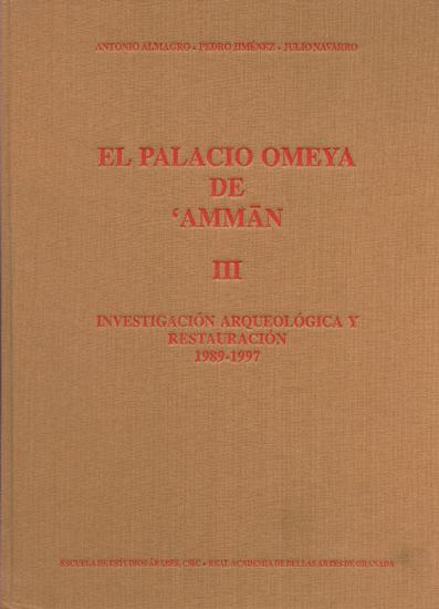 Palacio_Omeya_Amman__Almagro_Jimenez_Navarro