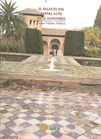 Palacio_partal_alto__Vilchez_Vilchez