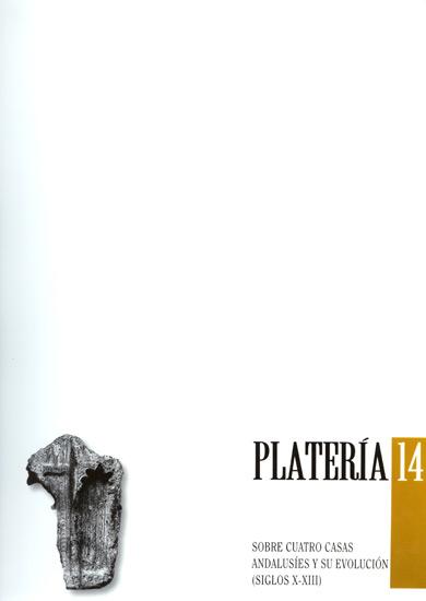 Plateria_14__Navarro