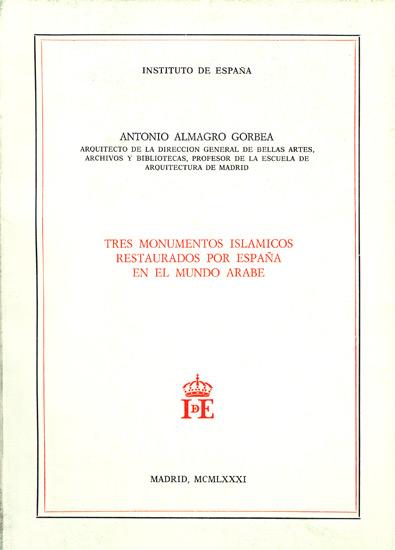 Tres_monumentos_islamicos__Almagro
