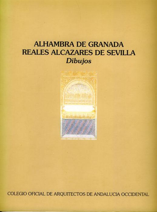 alhambra-alcazares-dibujos-alumnos