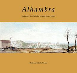 alhambra_gamiz