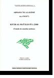 Kitab al-Mayalis fi l-tibb