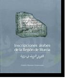 Inscripciones árabes de la Región de Murcia