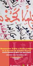 Exposición: Manuscritos árabes y fondo antiguo de la Escuela de Estudios Árabes