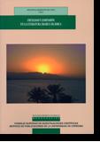 Crueldad y compasión en la literatura árabe e islámica