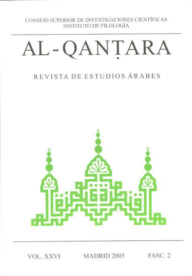 revista__al-Qantara2