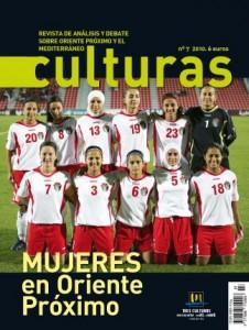 cubierta_7_Mujeres-324x430