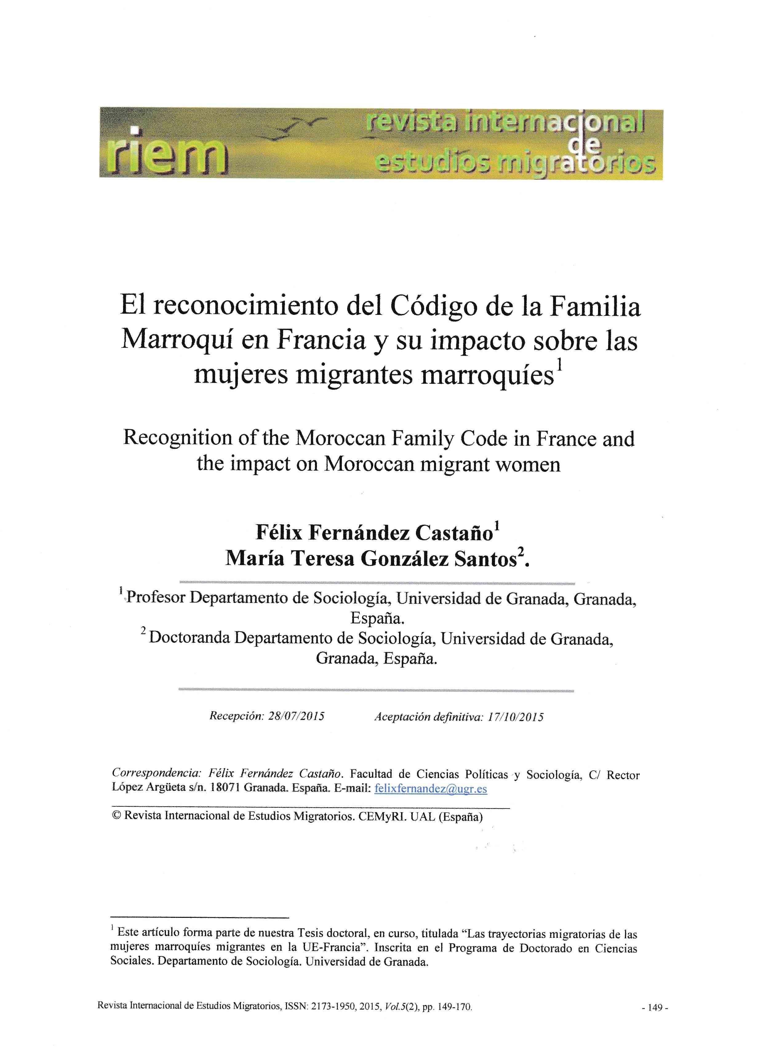 Conferencia: María Teresa González. El sistema migratorio franco-marroquí