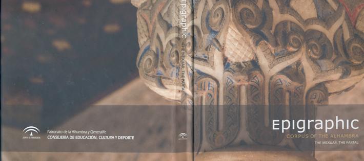 """El """"Corpus Epigráfico de la Alhambra"""", premio a la mejor edición digital y multimedia"""