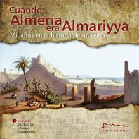 cuando-almeria-era-almariyya_reducida