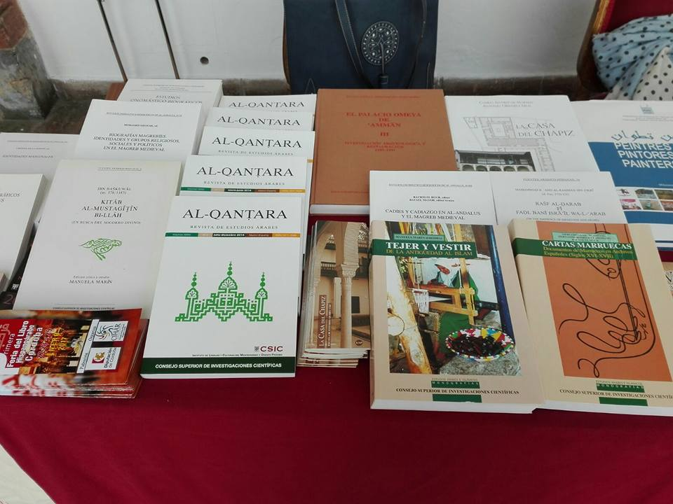 feria_libro_hispanoarabe_cordoba