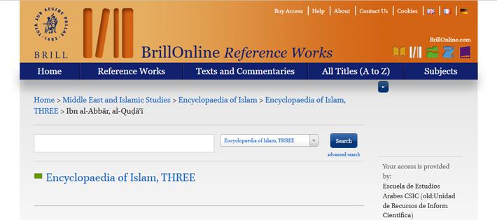avila_ibn_al_abbar