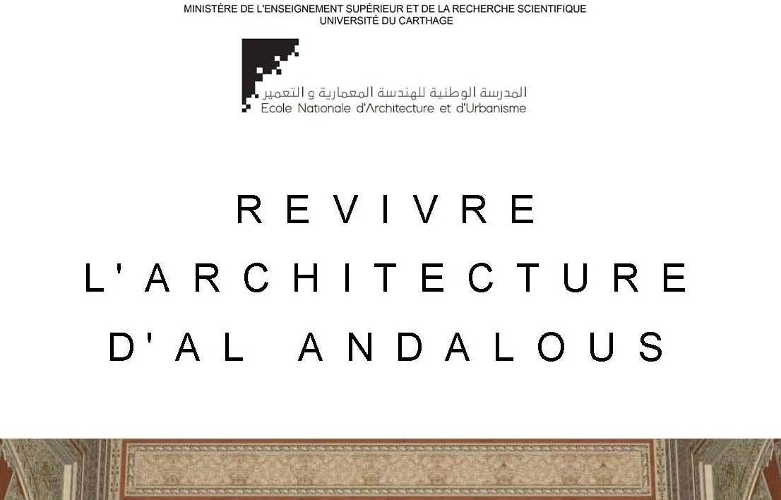 Conferencia del Dr. Antonio Almagro (LAAC-EEA) CSIC en l'École Nationale d'Architecture et d'Urbanisme de Túnez
