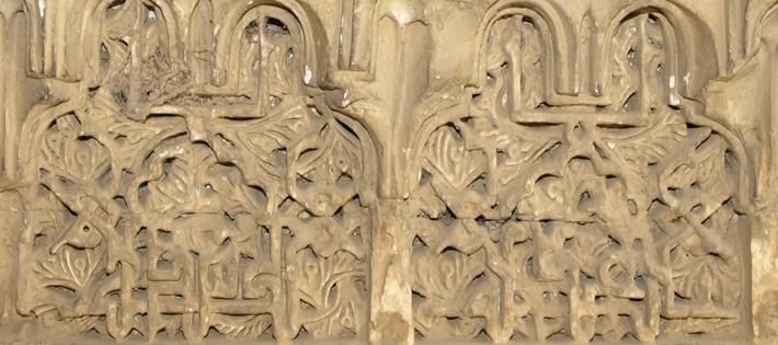 Epigrafía_Alhambra