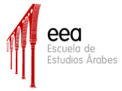 Escuela de Estudios Árabes