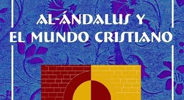 cartel-congreso-al-andalus_2