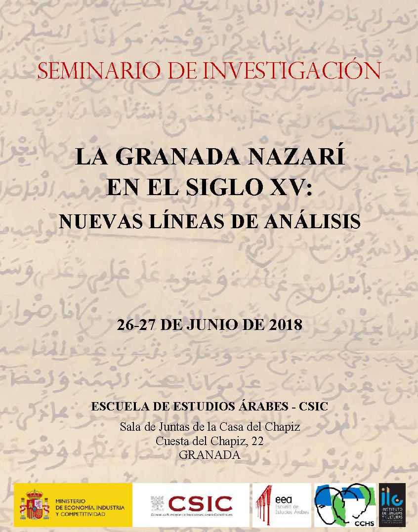 Seminario de Investigación. La Granada nazarí en el siglo XV: nuevas líneas de análisis