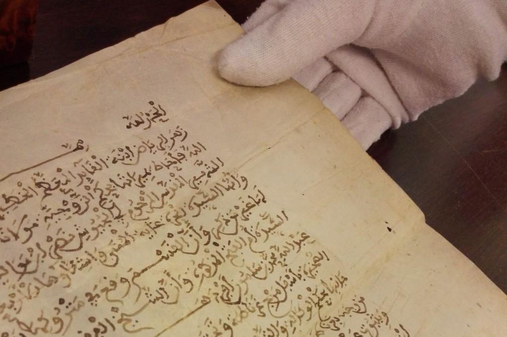 Comprometidos con el patrimonio archivístico
