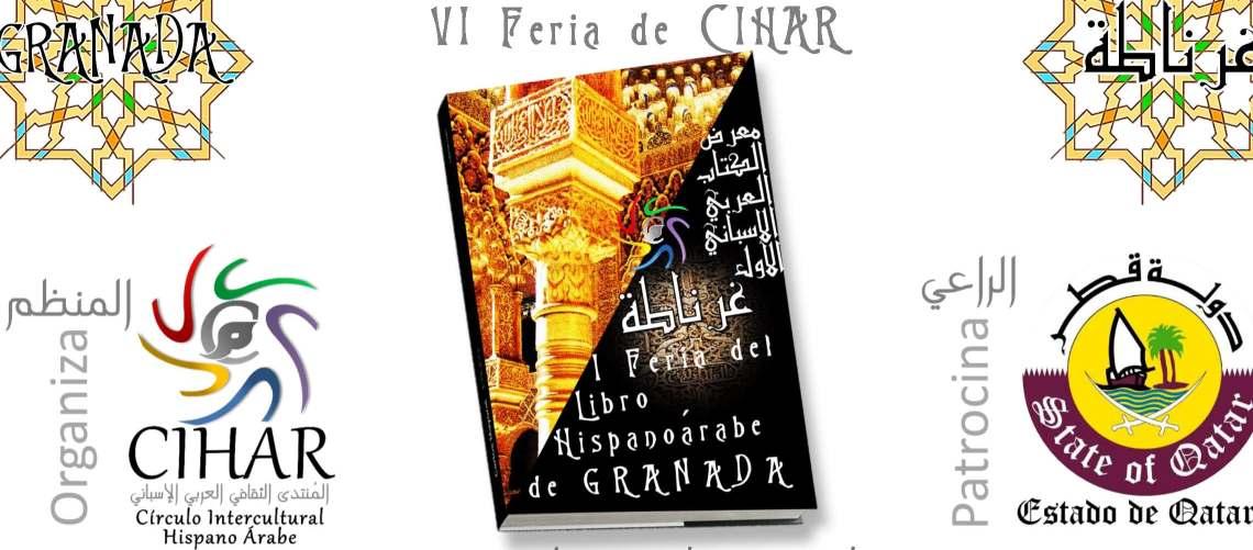 La Escuela de Estudios Árabes acoge la I Feria del Libro Hispanoárabe de Granada