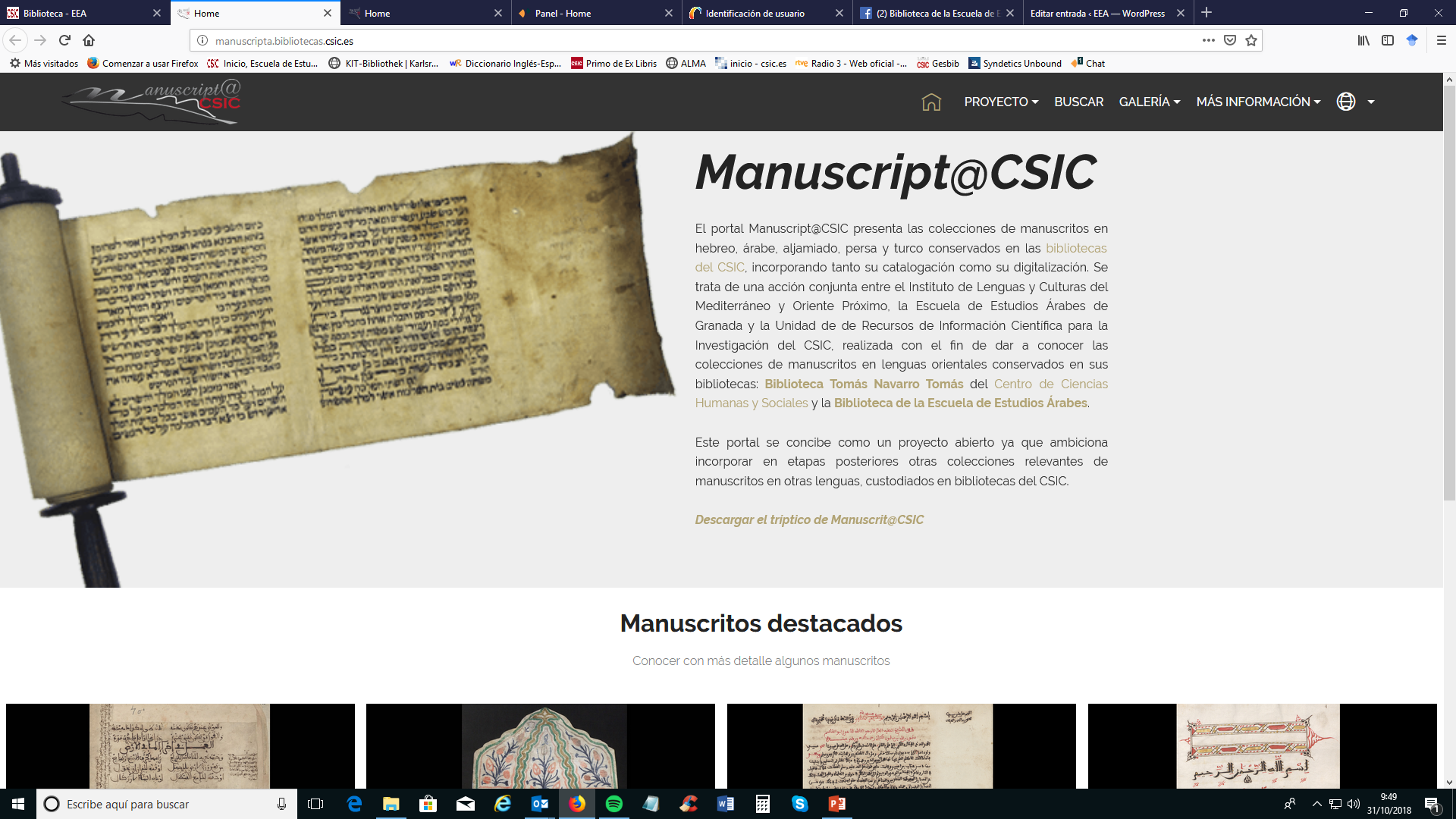 Renovamos Manuscripta.CSIC