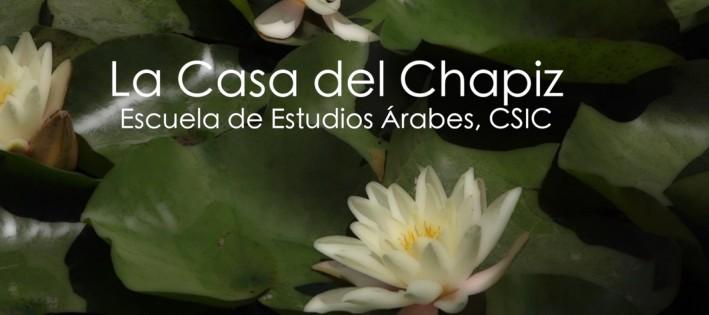 """Presentación del audiovisual """"La Casa del Chapiz. Escuela de Estudios Árabes, CSIC"""""""